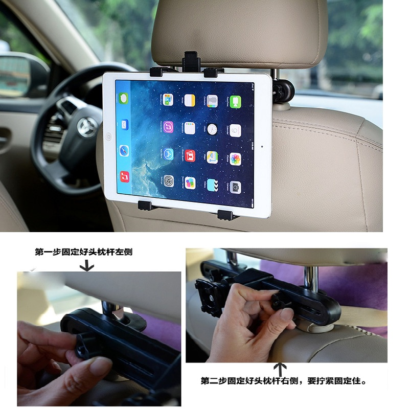 Premium Car Back Seat Headrest Mount Holder Stand For 7-13 Inch Tablet/GPS/IPAD tablet stand car back tablet holder