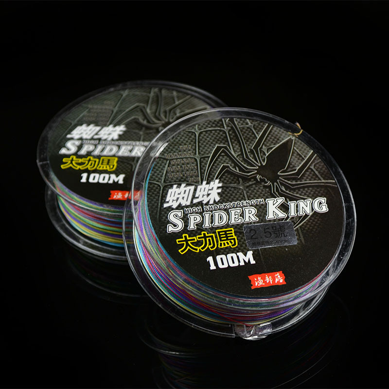 Super Strong Multifilament PE Braid 8 Strands 8 Weaves 100M 0.8-8.0 Fishing Line for Sea Fishing Multicolor Fishing Tackle