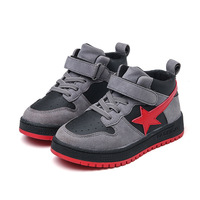 Spring Autumn Winter New Kids Sneakers Baby Children Boots Korean Star Boys Girls Casual Sport Shoes