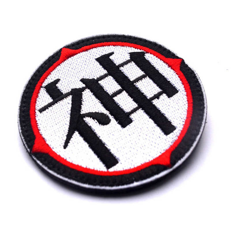 Dragon Training Symbols Cosplay Embroidery Patches Army Morale Tactical  Patch Embroidered Patches Tactical Badges