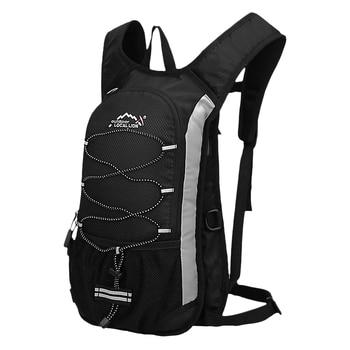 8659431fe920 15L спортивный рюкзак для велоспорта рюкзак для гидратации велосипедная  сумка для спорта на открытом воздухе путешествия