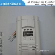 AC Powered 220 В детектор газа с реле выхода нет или nc и выход DC12V