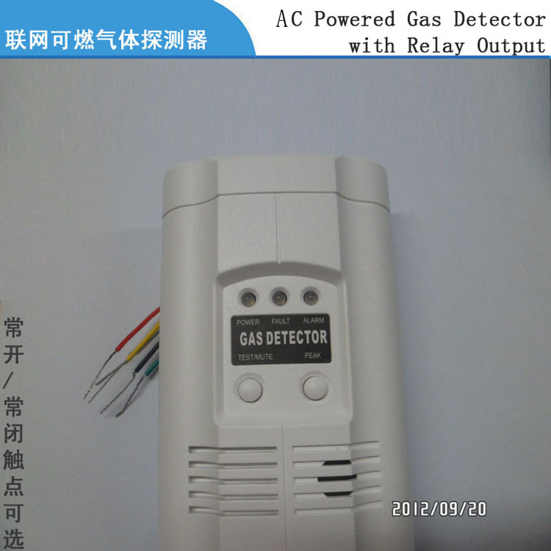 AC Powered 220V Gas Detector With Relay Output  NO Or NC And  Output DC12V