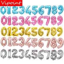 VIPOINT PARTY 16inch rose gold silver blue number foil balloons wedding event christmas halloween festival birthday party HY-127 vipoint party 16inch rose gold blue letter number foil balloons wedding event christmas halloween festival birthday party fd 14