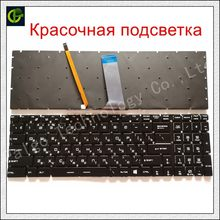 Russian Backlit Keyboard for MSI GT62 GT72 GE62 GE72 GS60 GS70 GL62 GL72 GP62 GP72 CX62 GS63VR GS73VR GT72VR GT83VR GE62V RU(China)