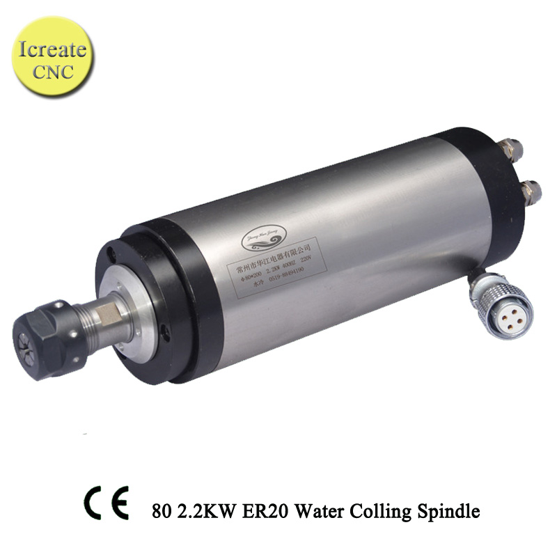 Free shipping Water Cooled Spindle 2.2KW ER20 80MM Engraving Spindle Motor CNC Milling Spindle Motor 220v AC Spindle 4 Bearing