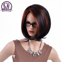 MSIWIGS 10 Short Kinky Straight Bobo Hair Afro Wigs For Women Heat Resistant Natural Black Ombre
