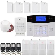 DIYSECUR Wireless GSM SMS Autodial / TEXT Alarm System Password Keypad Arm / Disarm / Emergency