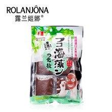 12 Packets/Bundle 144g Alga Seaweed Mask Powder Algae Mask Hydrating Whitening Moisturizing Facial Mask Anti Acne Fade Spots