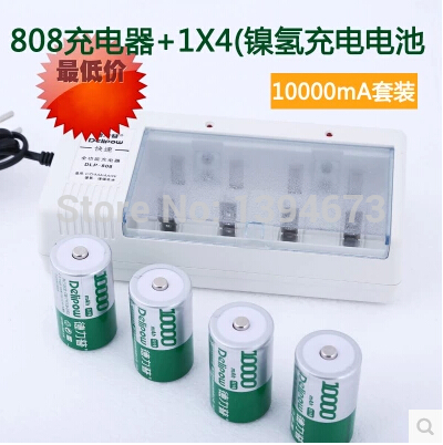 ФОТО HOT NEW 10000mah+DLP-808 charger Rechargeable NI-MH batteries 10000mah 1.2v (4battery +1charger)