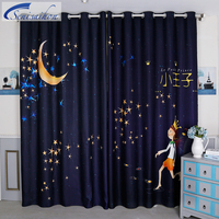 3D Blackout Curtains Night sky Wearing a Crown Little Prince Pattern Thickened Fabric Children Bedroom Curtains for Living Room