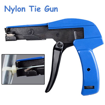 Tensioning Guns Cutting Tools Plastic Nylon Cable Tie Gun Tension Tool HS-600A