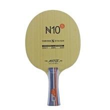 Table-Tennis-Blade Galaxy/milky-Way Pingpong-Racket Wood N10S Allround 5 for N-10-N 5-Layer