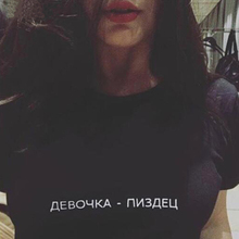 ФОТО new fashion women t shirt black white short sleeve russian letter tops casual summer t-shirt cotton graphic female tee shirt