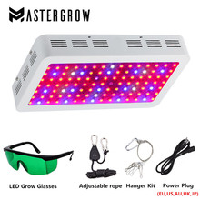 DIAMOND 300W 600W 800W 1000W 1200W 1500W 1800W 2000W Double Chip LED Grow Light Full Spectrum Red/Blue/UV/IR For Indoor Plants
