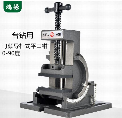 Tilting Guide Bar Angle Clamp, Drill Bench Drill With 90 Degree Angle Small Vise 4 Inches.