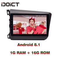 IDOICT Android 8.1 Car DVD Player GPS Navigation Multimedia For Honda Civic Radio 2012 2015 car stereo