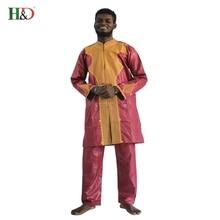 H & D все африканские рукава Мужская традиционная одежда материал халат Базен riche africano de bordado hombres camiseta con pantalones