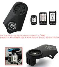 FOURIERS Bicycle Computer handlebar GPS Garmin Edge 500 510 810 support gopro hero hero2 hero3 mount HA-S014 MIO Bryton 530/310