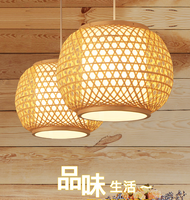 Chinese Rustic Handwoven Bamboo Pendant Lights Southeast Asia Style Brief Round E27 LED Lamp For Porch