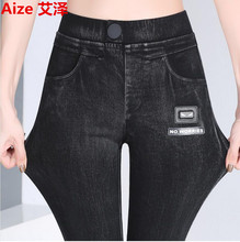 2017 Apring Autumn Women Fashion Sexy Washed High Waist Stretch Leggings Casual Elastic Waist Plus Size  Black Pencil Pants