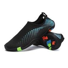 Для мужчин плавательный бассейн мягкие резиновые кроссовки на открытом воздухе катание на лодках спортивные быстросохнущие носки для дайвинга Серфинг водонепроницаемая обувь пляж босиком
