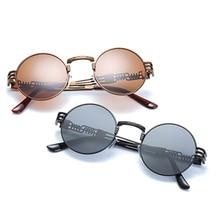 Dropshipping Retro Round Metal Glasses Lens Goggle Eyewear Frame Women Fashion Drive Goggles