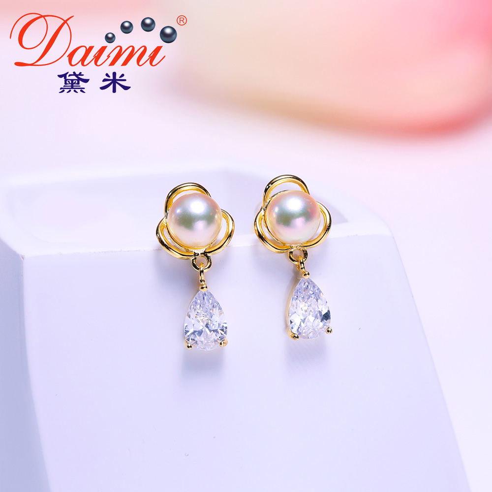 DAIMI Three Flower Earrings 5-5.5mm Akoya Pearl Earring Prefectly Round Pearl 925 Silver Earring Gift JewelryDAIMI Three Flower Earrings 5-5.5mm Akoya Pearl Earring Prefectly Round Pearl 925 Silver Earring Gift Jewelry