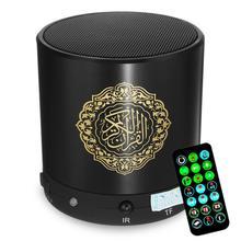 все цены на Easy Portable Pocket Speaker Bluetooth Wireless Quran Speakers Arabic Speaker Bluetooth Quran Digital Player онлайн