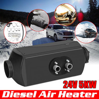 5KW 12V Air Diesels Heater Parking Heater With 43 accessories