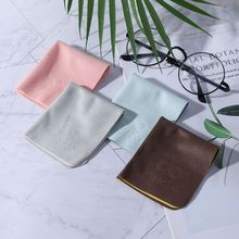 4 Pcs/Set Glasses Cleaner Cloth Suede Fabric Soft Portable Cleaning Lens Phone Screen Compu