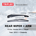 "Rear wiper arm com a lâmina para honda xr-v/vezel (2015-onwards) 1 pc 10 ""250mm, Rear Wiper Arm & Lâminas Do Limpador Traseiro"