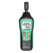 Цифровой термометр гигрометр мини Метеостанция влажная лампа измеритель температуры точки росы ЖК-дисплей с подсветка, Удерживание данных
