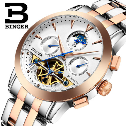 New Binger Geneva Platinum Gold Watch Man Steel Automatic wristwatch casual dress watch reloj mens golden Analog Fashion Watches geneva new jd mk