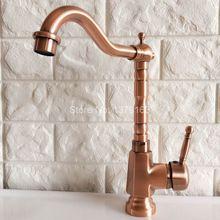 Поворотный носик водопроводной воды Античная Красный Медь Одной ручкой на одно отверстие Кухня раковина и Ванная комната кран бассейна смесителя anf399