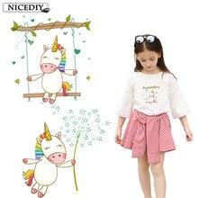 Nicediy Cartoon Unicorn Patch Small Patches For Clothing Sticker Kids Heat Transfer Vinyl Iron On