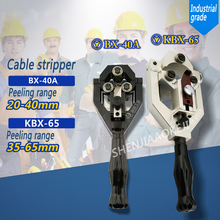 Многофункциональный провод для зачистки изолированный провод воздушный провод для зачистки пилинга нож Гибкая регулировка кабеля для зачистки