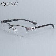 QIFENG Spectacle Frame Eyeglasses Men  Computer Optical Prescription Eye Glasses For Male Transparent Clear Lens QF12008