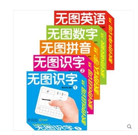 8x8 см 105 нет фото Обучающие карточки английский иллюстрированные книги для детей просветлению раннее образование слова признания обучения
