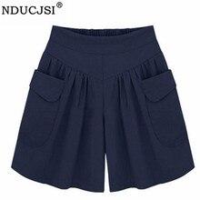 Casual Elastic Waist Short Pants SF