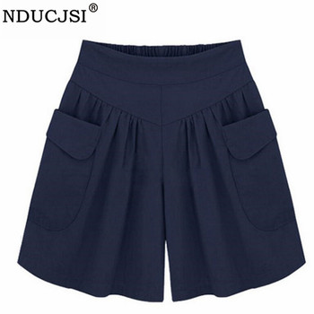 NDUCJSI Casual Shorts Women Summer Elastic Waist Short Pants Loose Black Navy Soft Cotton Femme Street 4XL Plus Size 5XL