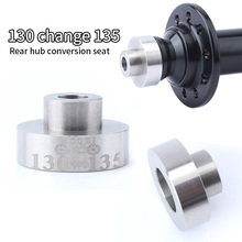 Mountain Highway Road Bike Bicycle Back Hub Extend Conversion Seat 130 To 135 Stainless Steel Adapter adapter wl pl84 p054 burn and write programming conversion seat plcc84 burner seat