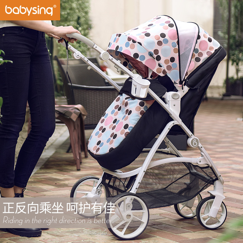 French Babysing Childrens Songs / Rhymes [mgo] High Landscape Baby Trolley Can Sit And Lie Down With A Sleeping Basket.