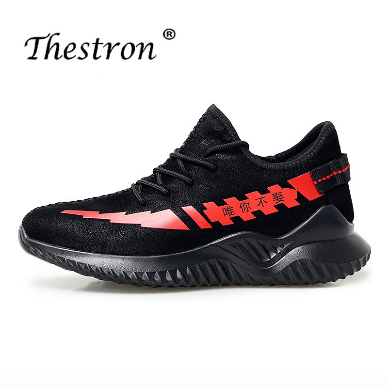 New Cool 2019 Walking Jogging Shoes Luxury Brand Men Gym Shoe For Men Trainers Designer Man Running Shoes Comfortable Sports in Running Shoes from Sports Entertainment