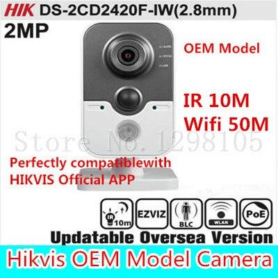 ФОТО OEM DS-2CD2420F-IW(2.8mm) HIKV original English Version IP Camera 2MP POE Network camera WIFI Security Camera ONVIF P2P HIK