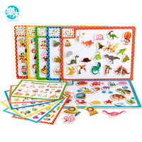 3D Magnetic Puzzle Wooden Jigsaw Puzzle For Children Early Education Wooden Toy Cartoon Animals Maps Puzzles