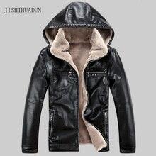 Hommes PU vestes en cuir 2017 Nouvelle marque plus de velours casual hommes en cuir vestes et manteaux, Chapeau chaud Amovible Hiver jaqueta couro