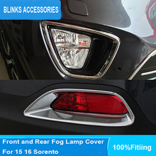 цена на ABS Front Rear Tail Fog Lamp Cover Trim For  Kia Sorento 2015 2016 Chrome car styling accessories