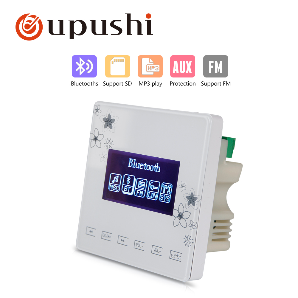 Oupushi A0 Cheap Mini In Wall Amplifier Wall Pad Amplifiers With Bluetooths Remote Control