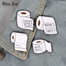 4styles Roll paper enamel pin Funny shit Brooch Gift for friend Punk icon Pin Badge Button Lapel pin for Clothes Jeans cap bag(China)